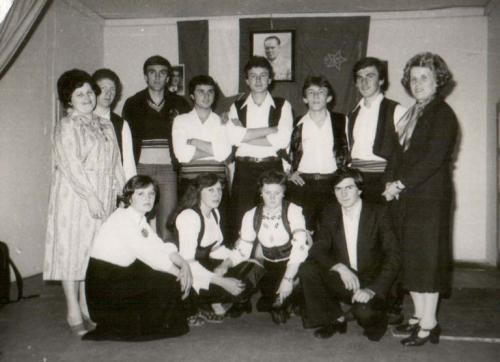 Proslava 1979.